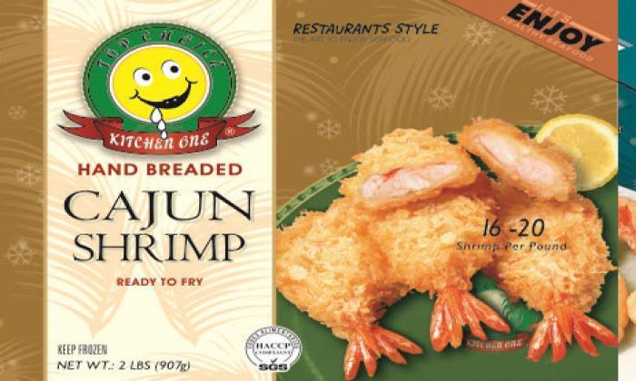 cajun-shrimp-1171497515509.jpg
