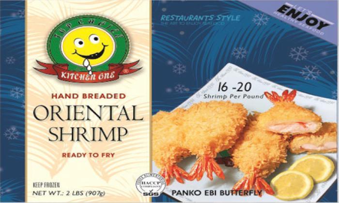 oriental-shrimp-15951497515691.jpg